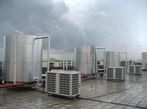 东莞空气能热水器让生活质量更有质量